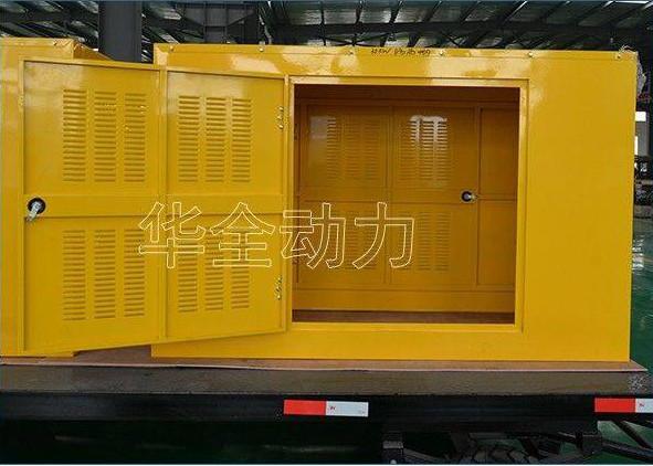 防雨棚 发电机组